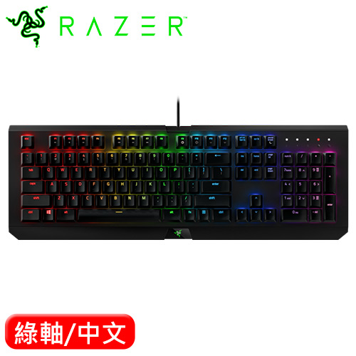 Razer 雷蛇 Blackwidow X Chroma 黑寡婦 機械鍵盤 綠軸【送地獄狂蛇滑鼠組~12/31止】