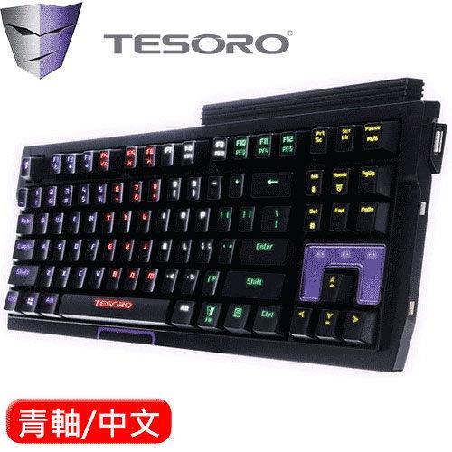 TESORO 鐵修羅 G2NFL TIZONA 鐵聖納劍 背光機械鍵盤 青軸