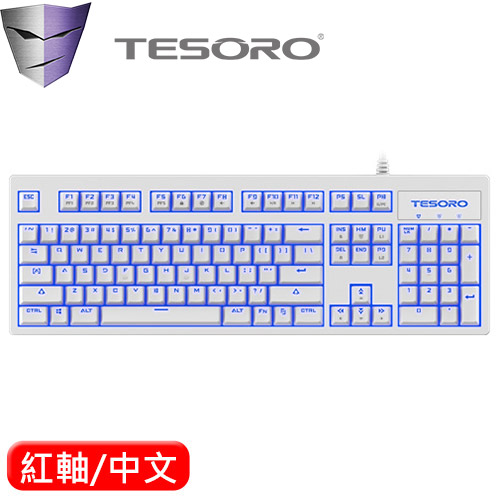 TESORO 鐵修羅 Excalibur V2 克力博劍 機械鍵盤 紅軸 白