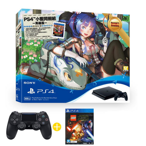 【2/11~3/12活動】PS4 主機 小藍同捆組 英雄版 500GB