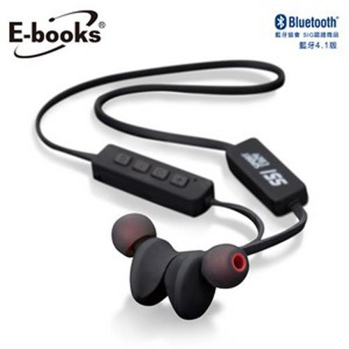 E-books S51 藍牙4.1運動頸掛磁吸耳機