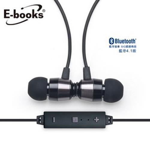 E-books S52 藍牙4.1頸掛磁吸式耳機