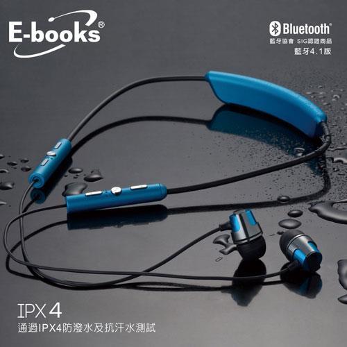 E-books S47 藍牙4.1運動頸掛平衡式耳機