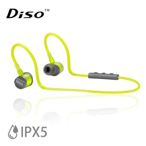 DISO MH-816 IPX5極輕藍芽耳機 (黃灰)