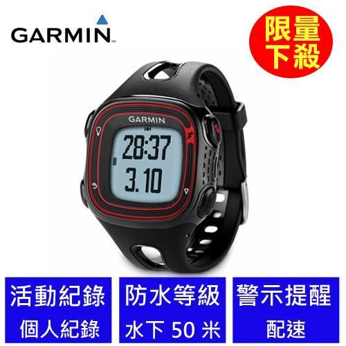 【限時搶購】GARMIN ForerunnerR 10 跑步訓練記錄腕錶(黑