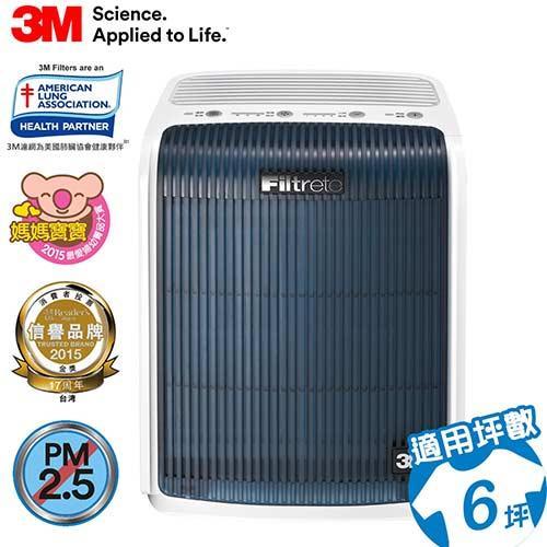 【3M】淨呼吸空氣清淨機-極淨型。6坪/FA-T10AB