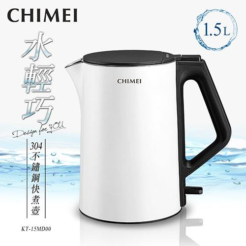 【CHIMEI奇美】1.5L三層防燙不鏽鋼快煮壺KT-15MD00