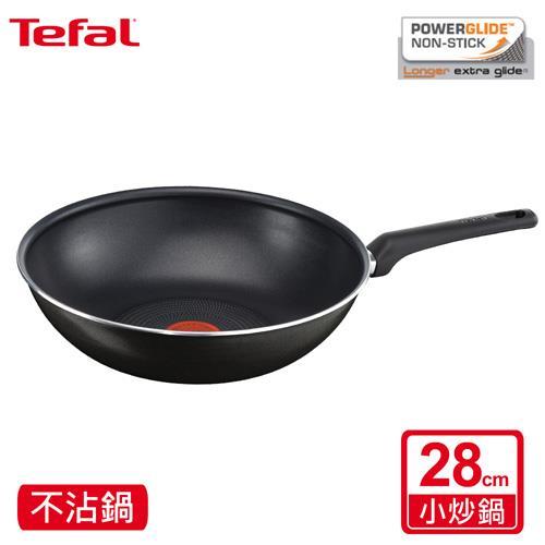 【Tefal法國特福】極光紅系列28CM不沾小炒鍋