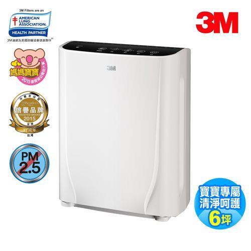【3M】淨呼吸寶寶專用型6坪空氣清淨機(香草白)FA-B90DC-WH