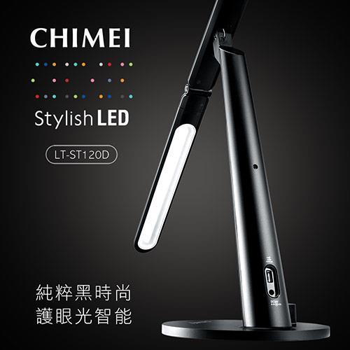 【CHIMEI奇美】時尚LED護眼檯燈LT-ST120D