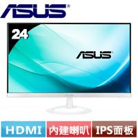 R1【福利品】ASUS華碩 24型 細緻纖薄無邊框螢幕 VZ249H-W