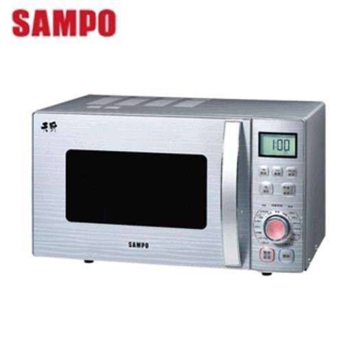 SAMPO 聲寶 23L燒烤型微波爐 RE-N623TG