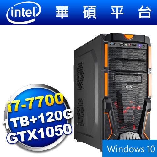 【Win10】華碩B150平台【狙擊護衛】i7四核GTX1050獨顯SSD電玩機