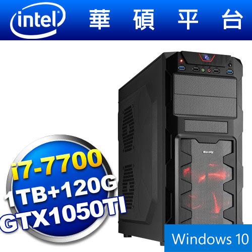 【Win10】華碩B150平台【狙擊統帥】i7四核GTX1050TI獨顯電玩機