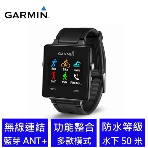 【限時搶購】展示出清GARMIN vivoactive GPS 智慧運動手錶(黑