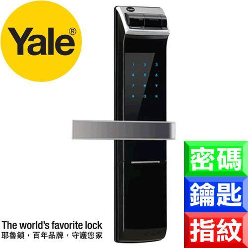 【Yale】耶魯 YDM4109 熱感觸控指紋密碼電子鎖