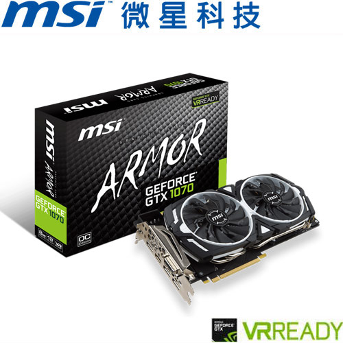 MSI微星 GeForce GTX 1070 ARMOR 8G OCV1 顯示卡