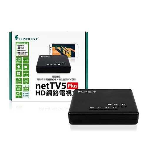UPMOST netTV5 Plus HD網路電視盒【降591元,國外旅居必備】