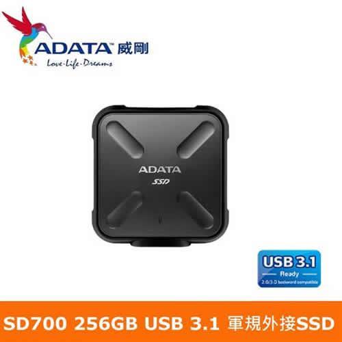ADATA 威剛 SD700 256GB USB3.1 2.5吋SSD軍規行動硬碟(黑色)