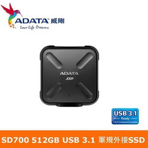 ADATA 威剛 SD700 512GB USB3.1 2.5吋SSD軍規行動硬碟(黑色)【下殺75折】