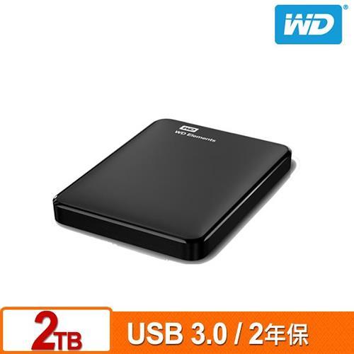 WD Elements 2TB 2.5吋行動硬碟(WESN)【原價:2499▼再送硬碟包】