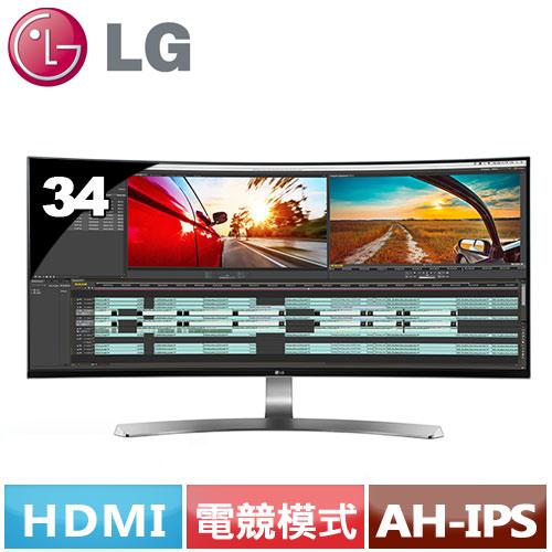 LG 34型 21:9 UltraWide曲面電競螢幕 34UC98-W【電競指定款【抽大獎】】