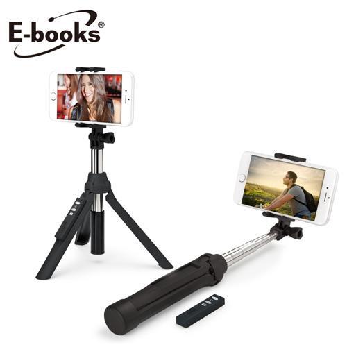 【自拍神器】E-books N35 藍牙可分離式遙控三腳架自拍組
