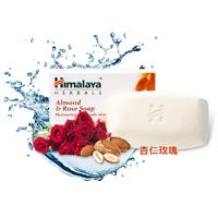 印度 Himalaya 喜馬拉雅 杏仁玫瑰保濕香皂 125g 1入
