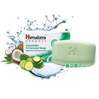 印度 Himalaya 喜馬拉雅 黃瓜椰子保濕香皂 125g 1入