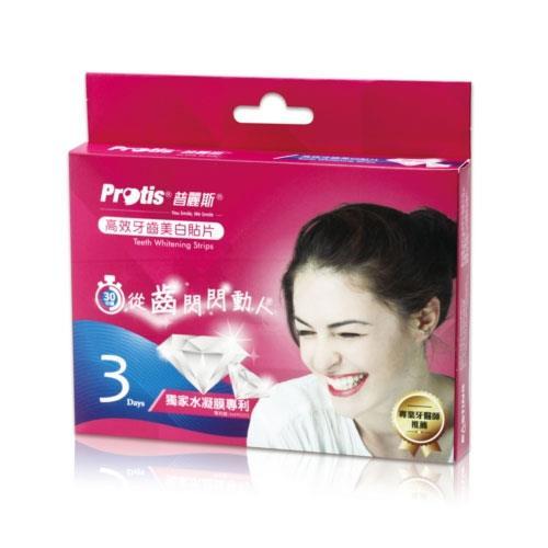 Protis 普麗斯 高效牙齒美白貼片(3天份)