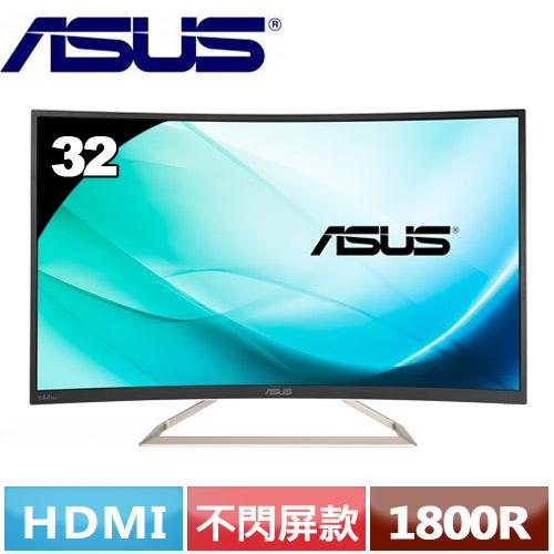 R2【福利品】ASUS華碩 VA326H 32型 VA曲面電競螢幕