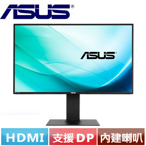 R3【福利品】ASUS PB328Q 32型 廣視角超窄邊框液晶螢幕