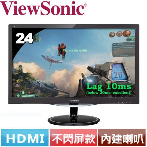 R2【福利品】ViewSonic優派 24型電競寬螢幕 VX2457-MHD