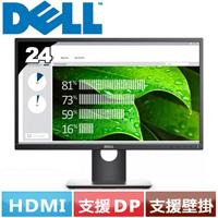 R1~ 品~DELL 24型 型液晶螢幕 P2417H
