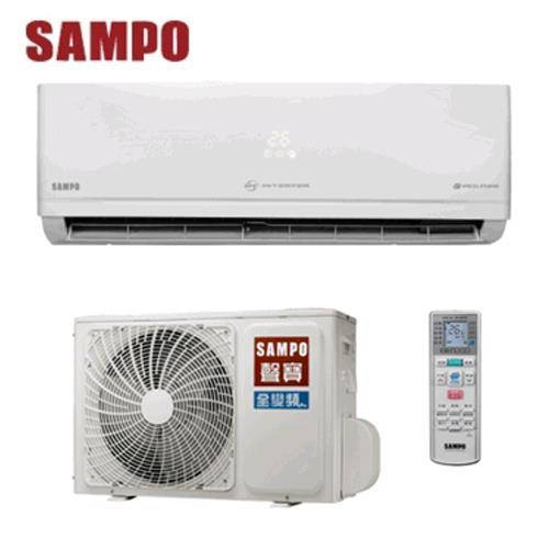 SAMPO 聲寶 (頂級型)1對1分離式變頻冷暖AM-PC22DC/AU-PC22DC
