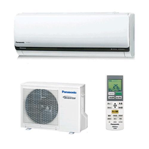 Panasonic LX系列一對一變頻分離式冷暖CS-LX22YA2/CU-LX22YHA2