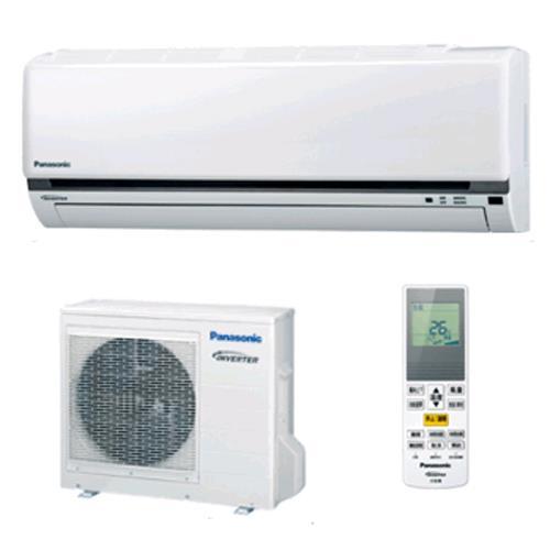 Panasonic K系列一對一變頻分離式單冷CS-K50YA2/CU-K50YCA2