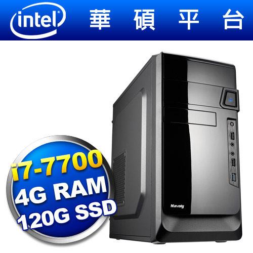 華碩H110平台【風暴戰神】i7四核SSD電腦