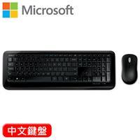 Microsoft 微軟 850 無線鍵盤滑鼠組 中文