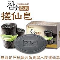 韓國 MKH無窮花汗蒸幕去角質黑木炭搓仙皂 100g 1入