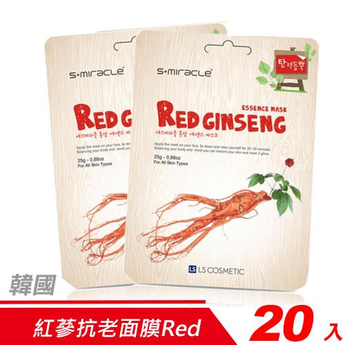 【超值組-20入】韓國 S+Miracle-紅蔘抗老面膜Red Ginseng