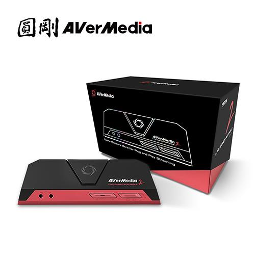 【AVerMedia 圓剛】GC510 實況擷取盒 LGP2【遊戲直播,即時講評】