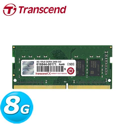 Transcend創見 DDR4-2400 8GB 筆電型記憶體