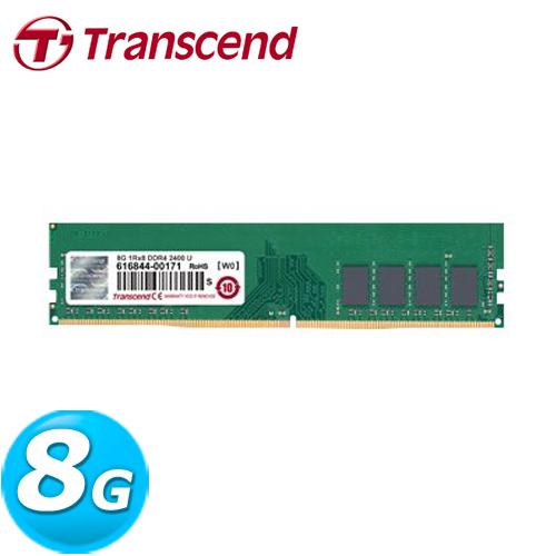 Transcend創見 JetRam DDR4-2400 8GB 桌上型記憶體