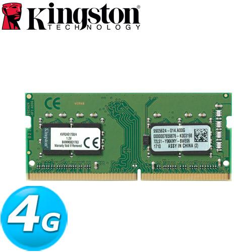 Kingston金士頓 DDR4-2400 4GB 筆記型記憶體