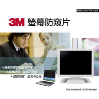 3M 螢幕防窺片 17吋(16:10) TPF17.0W