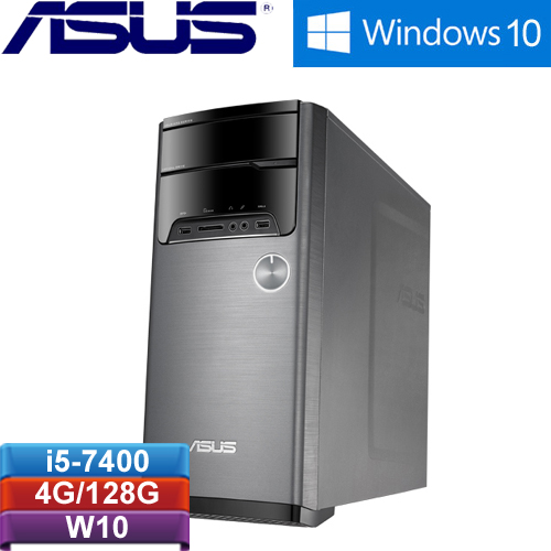 ASUS華碩 M32CD-K-0011C740UMT 桌上型電腦【送8G隨身碟+防毒軟體】