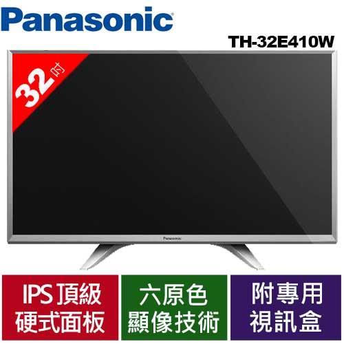 Panasonic 32型LED電視 TH32E410W/TH-32E410W【周末破盤 限量3台】