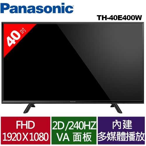 Panasonic 40型FHD顯示器 TH-40E400W【周末破盤送陶瓷刀具】