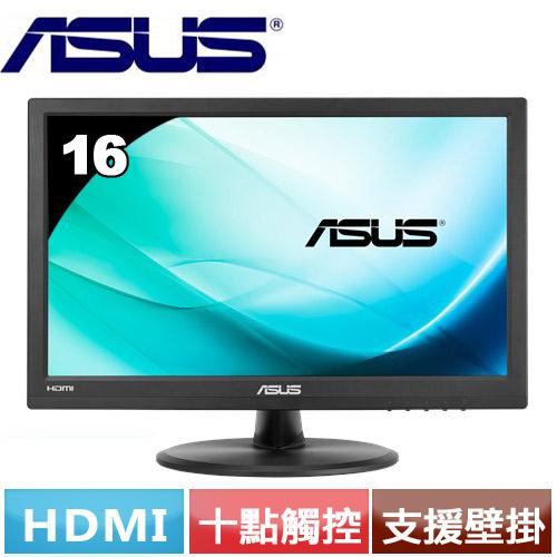 R1【福利品】ASUS VT168H 16型觸控式液晶螢幕